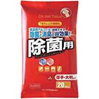 サンワサプライ OAウェットティッシュ(除菌用) CD-WT9H20