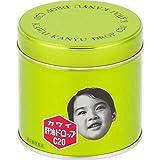 【指定第2類医薬品】カワイ肝油ドロップC20 200粒