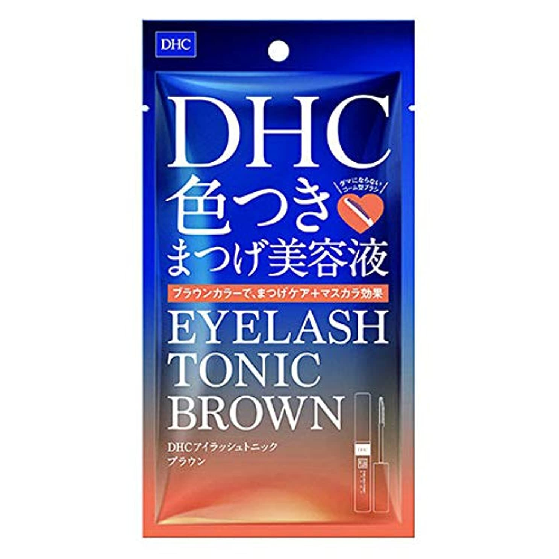 成熟敷居首尾一貫したDHC アイラッシュトニック ブラウン 6g 色つきまつげ美容液