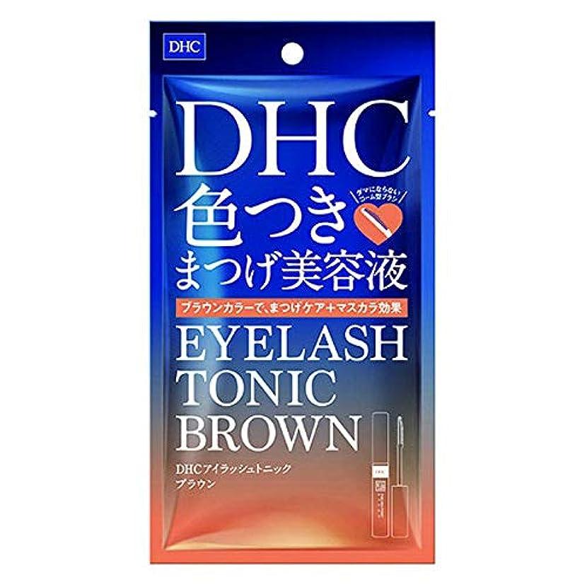 バング服を片付けるロシアDHC アイラッシュトニック ブラウン 6g 色つきまつげ美容液