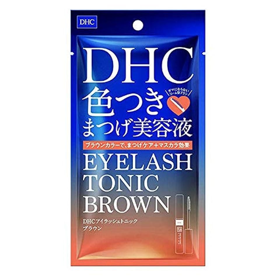 オゾン偽装する温度DHC アイラッシュトニック ブラウン 6g 色つきまつげ美容液
