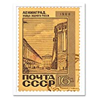 1968 Moscow Ussr Postage Stamp Vintage Art Print Framed Poster Wall Decor 12X16 Inch 送料切手ビンテージポスター壁デコ