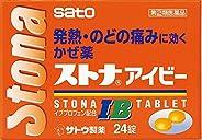 【指定第2類医薬品】ストナアイビー 24錠 ※セルフメディケーション税制対象商品
