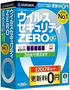 ウイルスセキュリティZERO (3台まで使える新パッケージ版)(旧版)