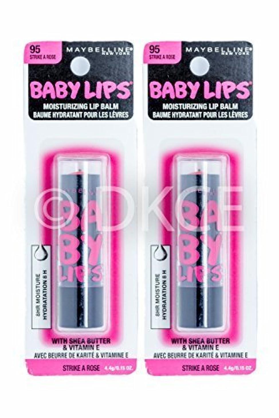 書士ポテト成長2 x Maybelline Baby Lips Electro Lip Balm - Strike a Rose by Baby Lips