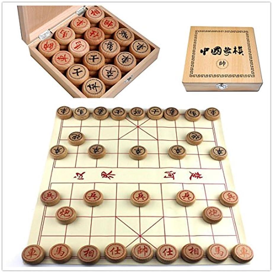 陽気な交通アソシエイトBeechwood チェス 象棋 Xiangqi Chinese Chess Set Beechwood Xiangqiチャイニーズチェスセット、直径4 CM、木箱付き