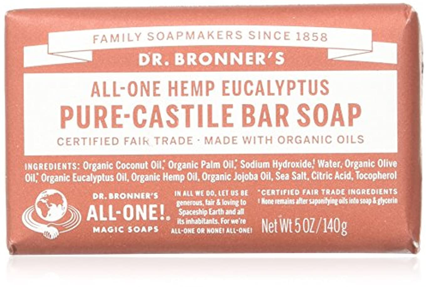 森林浴計算Dr. Bronner's Eucalyptus Bar Soap Made with Organic Ingredients 141 g by Dr. Bronner's [並行輸入品]