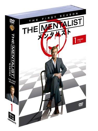 THE MENTALIST/メンタリスト〈ファースト・シーズン〉 セット1 [DVD]