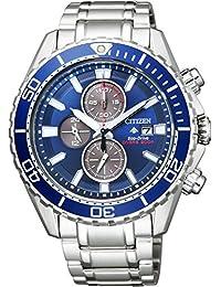 [シチズン]CITIZEN 腕時計 PROMASTER プロマスター エコ・ドライブ マリンシリーズ 200mダイバー クロノグラフ CA0710-91L メンズ