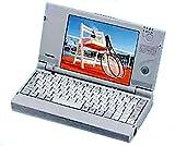 Toshiba windows95 Libretto 70 CTA/1.6 PA1260CA オリジナル布ダストカバー [プレゼント セット]