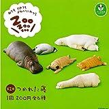 ガチャポン Zoo Zoo Zoo 第2弾 つかれた寝 全6種セット フィギュア