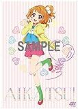 【Amazon.co.jp限定】アイカツ! あかりGeneration Blu-ray BOX1(描き下ろしB1サイズ布ポスター付き)