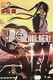 UQ HOLDER!(2) (講談社コミックス)