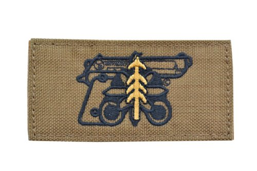 ハンドガン 1等軍曹 プレイスタイル ベルクロ付き ワッペン パッチ 徽章 サバゲー タンカラー