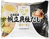 だし麺 北海道産帆立貝柱だし塩ラーメン 112g ×10食