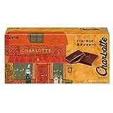 ロッテ シャルロッテ 生チョコレート 6個セット