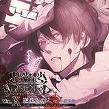 DIABOLIK LOVERS ドS吸血CD MORE,BLOOD Vol.10 レイジ cv.小西克幸