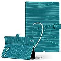 igcase d-01J dtab Compact Huawei ファーウェイ タブレット 手帳型 タブレットケース タブレットカバー カバー レザー ケース 手帳タイプ フリップ ダイアリー 二つ折り 直接貼り付けタイプ 000188 ラブリー 雨 傘