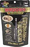 醗酵黒にんにく 卵黄香醋 徳用90日分 270球入