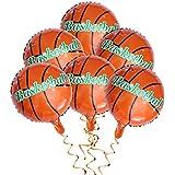 BESTOYARD バスケットボールのアルミホイルの気球のバスケットボールの世界選手権党装飾10個のためのバスケットボールの気球
