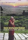 内なる瞑想の旅 DVD―Dr.バリー・カ-ズィンと歩く四国巡礼