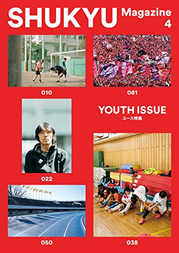 SHUKYU Magazine YOUTH ISSUEの詳細を見る