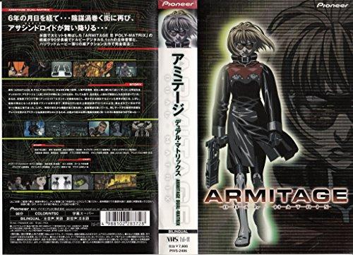 ARMITAGE DUAL-MATRIX [VHS]