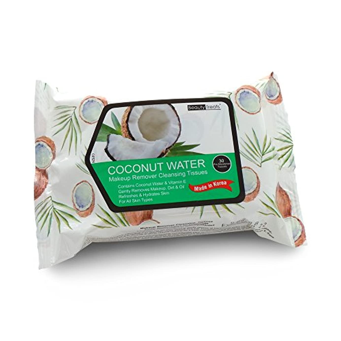 再生日食改革(6 Pack) BEAUTY TREATS Coconut Water Makeup Remover Cleaning Tissues (並行輸入品)