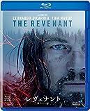 レヴェナント:蘇えりし者[Blu-ray/ブルーレイ]