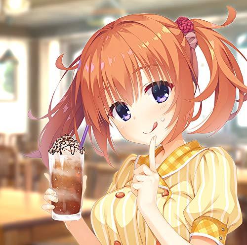 喫茶ステラと死神の蝶 キャラクターソング Vol.3 「心地いい日常」
