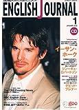 ENGLISH JOURNAL 2005 1 CD版