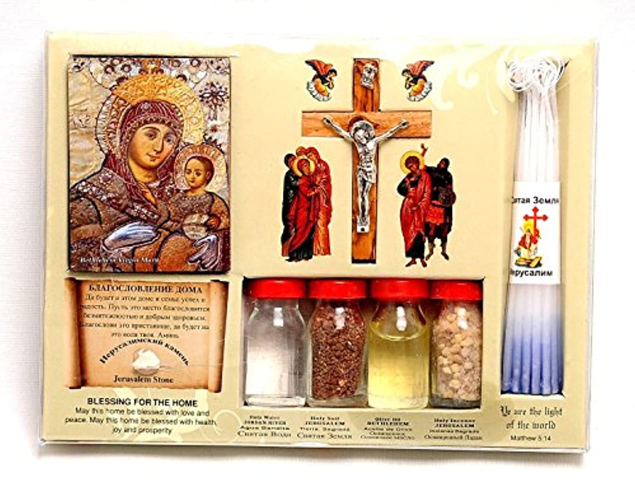 簡潔な受ける見つけるホーム祝福キットボトル、クロス&キャンドルから聖地エルサレム