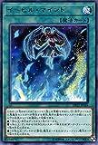 遊戯王カード イービル・マインド(レア) レジェンドデュエリスト編5(DP22)   デュエリストパック 通常魔法 レア
