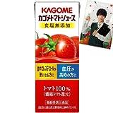 カゴメ トマトジュース 食塩無添加(濃縮トマト還元)【機能性表示食品】 200ml紙パック x 48本入り + クリアファイルおまけ