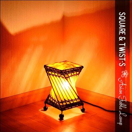 MANJA LAM-0350-OR アジアン照明 ラタン スクエア ツイスト S テーブルランプ (オレンジ) LED対応