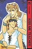 Kiss me, Teacher 05
