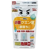 除菌率99.9% クエン酸の激落ちくん 粉末タイプ 300g