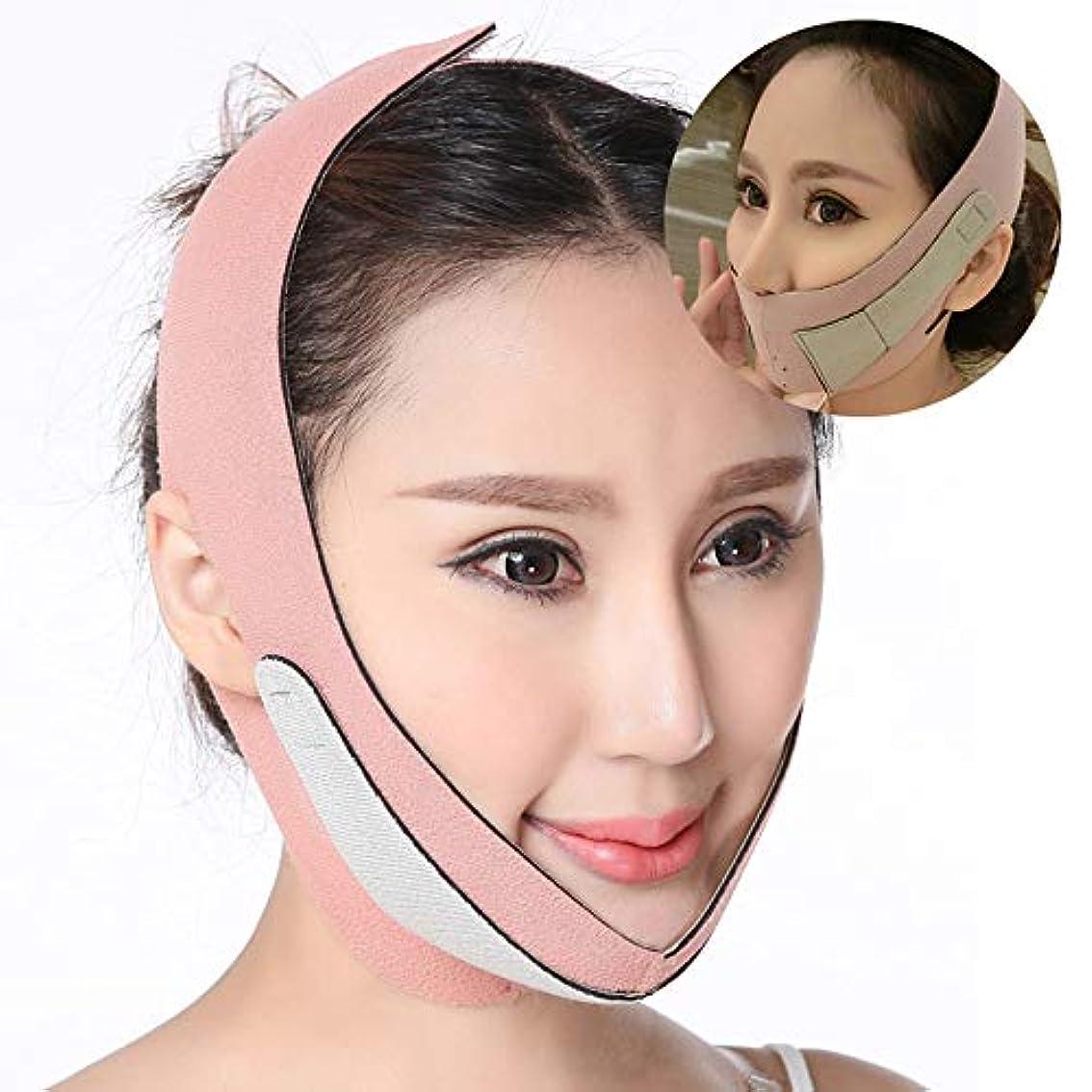 アフリカ人舌話すVフェイスラインベルトチンチークスリムリフトアップアンチリンクルは、超薄型マスクストラップバンドVフェイスラインのベルトストラップ通気性のフェイススリミング包帯マスク