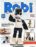 Robi (ロビ) 2013年 3/12号 [分冊百科] [雑誌] / デアゴスティーニ・ジャパン (刊)