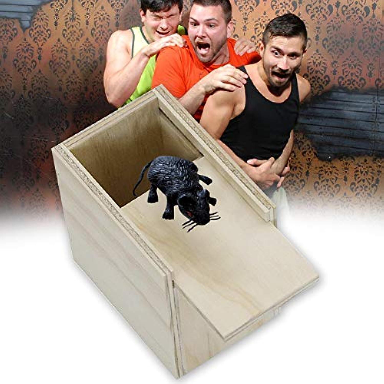 ruixuered-トリッキーノベルティケース木製??のいたずらトリックプレイ玩具に隠されたおかしい恐怖ボックスシミュレーションマウス