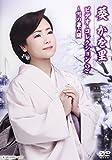 葵かを里ビデオ・コレクション2~雪の兼六園 [DVD]