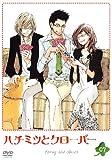 ハチミツとクローバー 第7巻[DVD]