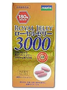 サプリックス ROYAL JELLY ローヤルゼリー3000 栄養補助食品 180粒