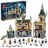レゴ(LEGO) ハリーポッター ホグワーツ(TM) 秘密の部屋 76389
