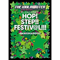 THE IDOLM@STER 8th ANNIVERSARY HOP!STEP!!FESTIV@L!!! @MAKUHARI0922 【DVD2枚組】