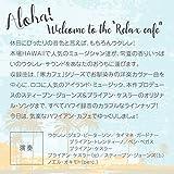 家カフェ~ウクレレ 画像