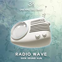 [UNEXPECTED TWIST]RADIO WAVE