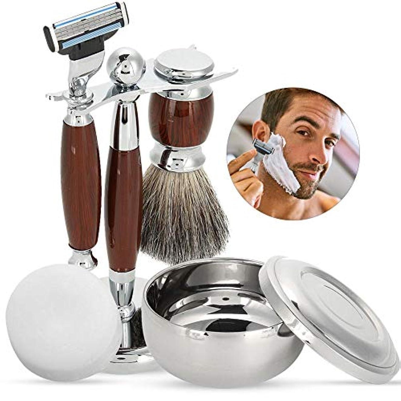シャツ地上で慢な男性ひげ剃りセット、シェービングブラシ++ボウル+石鹸+ブラシホルダー 洗顔 髭剃り スキンケア プレゼン