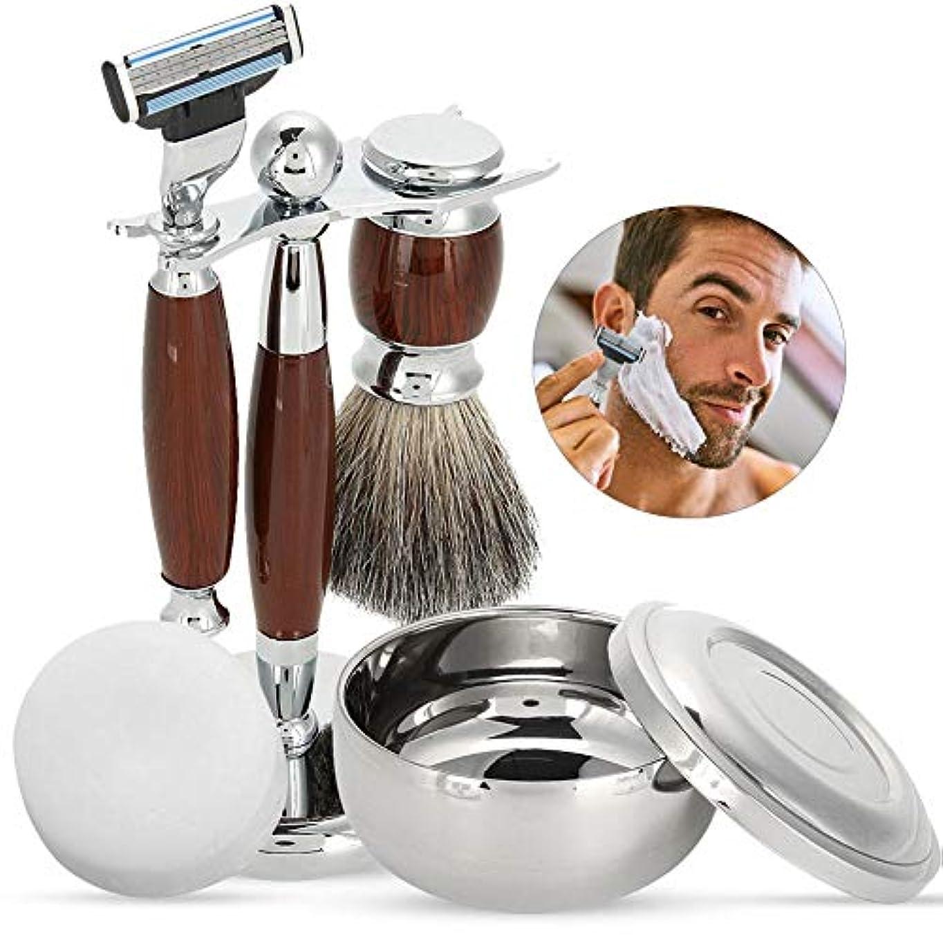 請うファランクス気付く男性ひげ剃りセット、シェービングブラシ++ボウル+石鹸+ブラシホルダー 洗顔 髭剃り スキンケア プレゼン