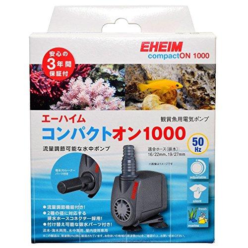 EHEIM(エーハイム)『コンパクトオン1000』